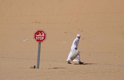 Stop-le-desert
